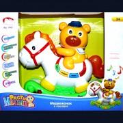 Медвежонок и Лошадка - Расти Малыш