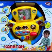 """Детский интерактивный руль """"Капитан"""""""