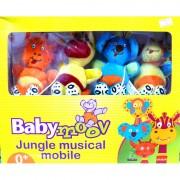 Babymoov jungle musical mobile - детский мобиль на кроватку
